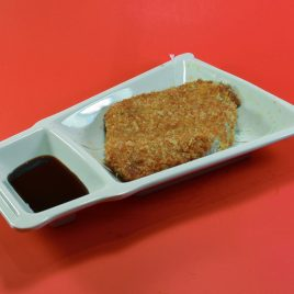 Deep Fried Pork Cutlet<br>吉列豬排
